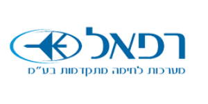 רפאל לוגו