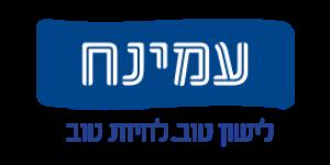 עמינח לוגו
